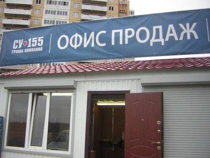 входные двери новосибирск