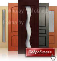 Міжкімнатні шпоновані двері